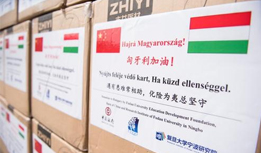 """Thank you ningbo"" Yongqi raised more than 300 tons of epidemic prevention supplies in two months and sent them to Spain"